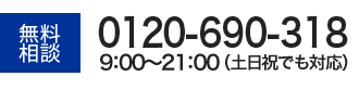 0120991663