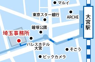 埼玉オフィス