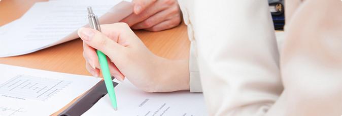 税務調査はいつくらいに行われるのですか?