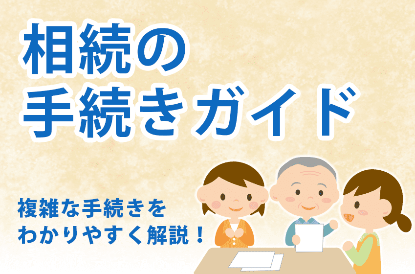pg_setsuzei00