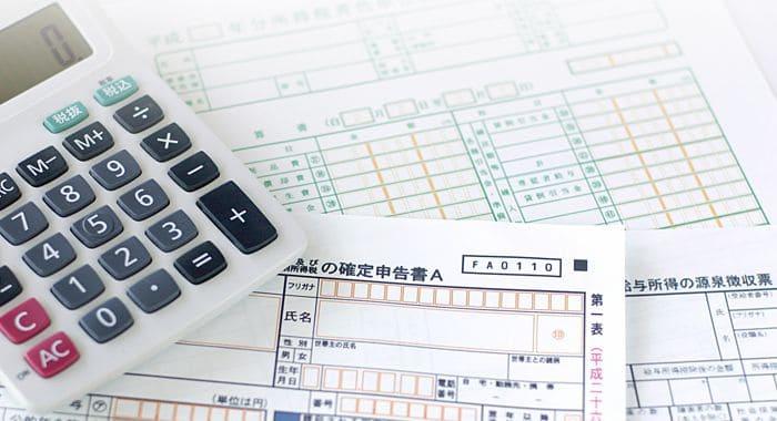 故人の所得税の申告(準確定申告)